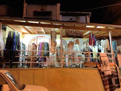 Agathis Shop