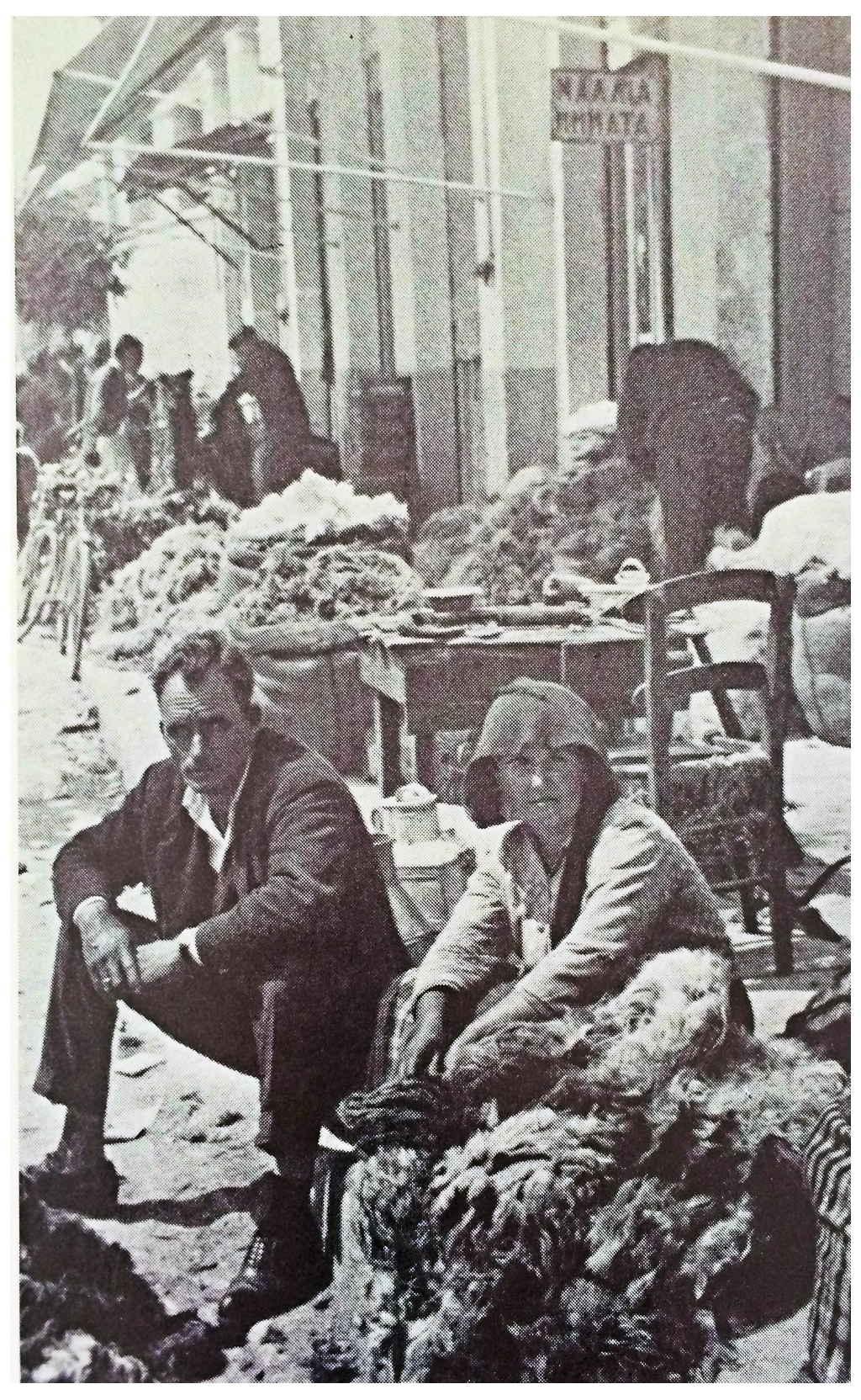 Trikkala Wool Market